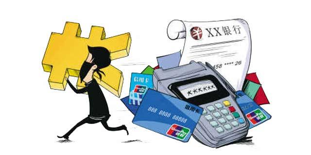 掌柜宝官网:一家拒贷,家家都会被拒吗?style=