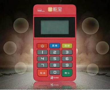 掌柜宝POS机支持哪些银行卡?style=