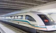 中国研制600公里时速磁悬浮:北京到上海,仅需3.5小时左右style=
